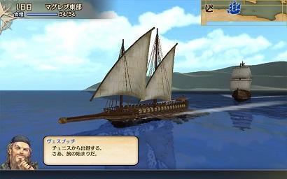 大航海時代V11