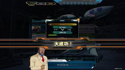 ガンダムオンライン2