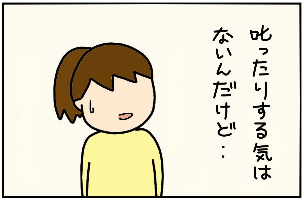 3374onnanokonomama.jpg