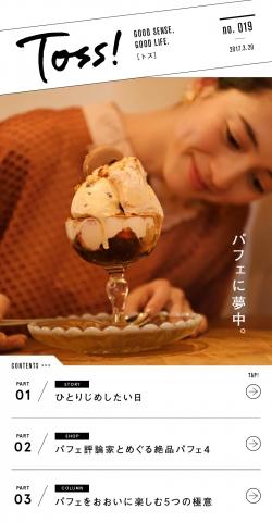 vol19_表紙