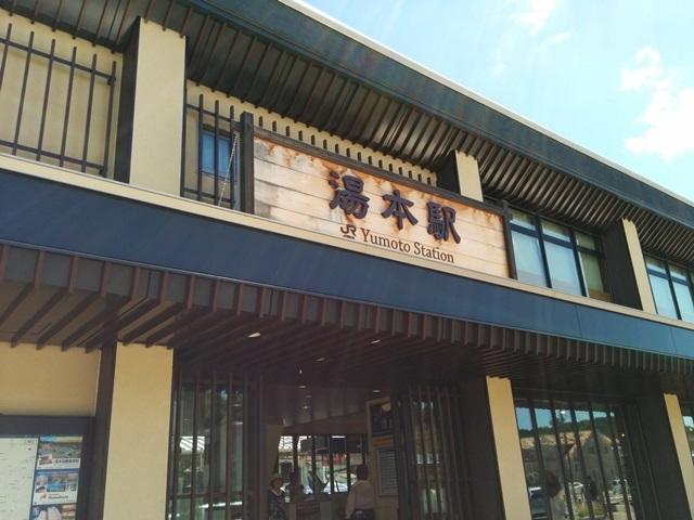 sahakonoyu02