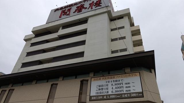 弁天島温泉02