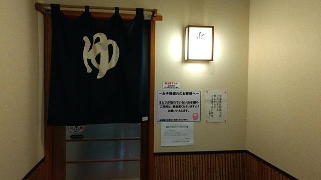 弁天島温泉06