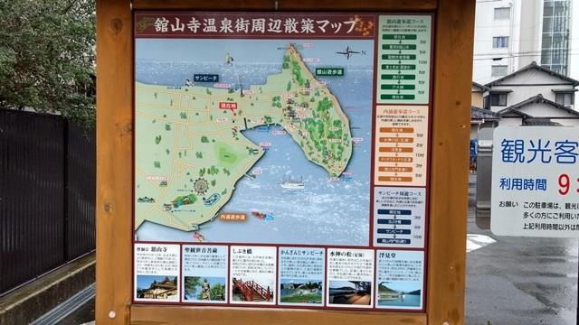 舘山寺温泉03
