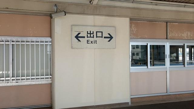 弁天島11