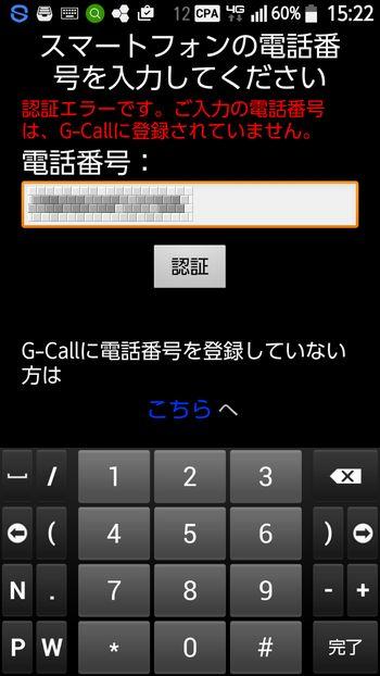 Screenshot_2017-03-22-15-22-52.jpg