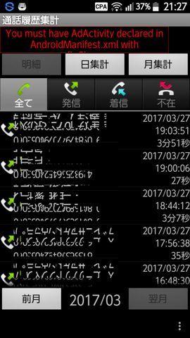 Screenshot_2017-03-27-21-27-17.jpg