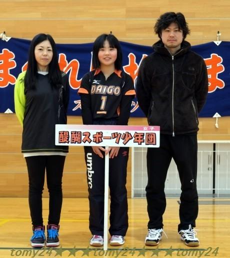 20170305親子バレー大会 (9)