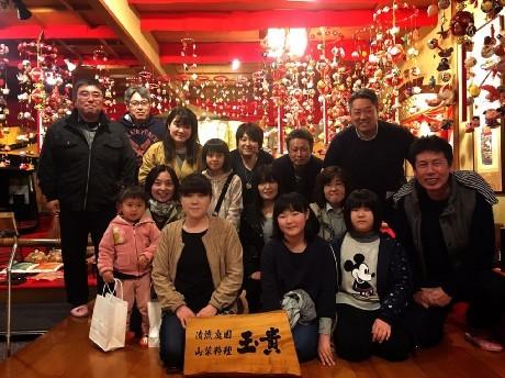 20170408友遊会 (9)