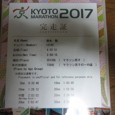 20170220150916a95.jpg