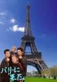パリに来た