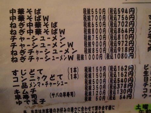 03-P2260043.jpg