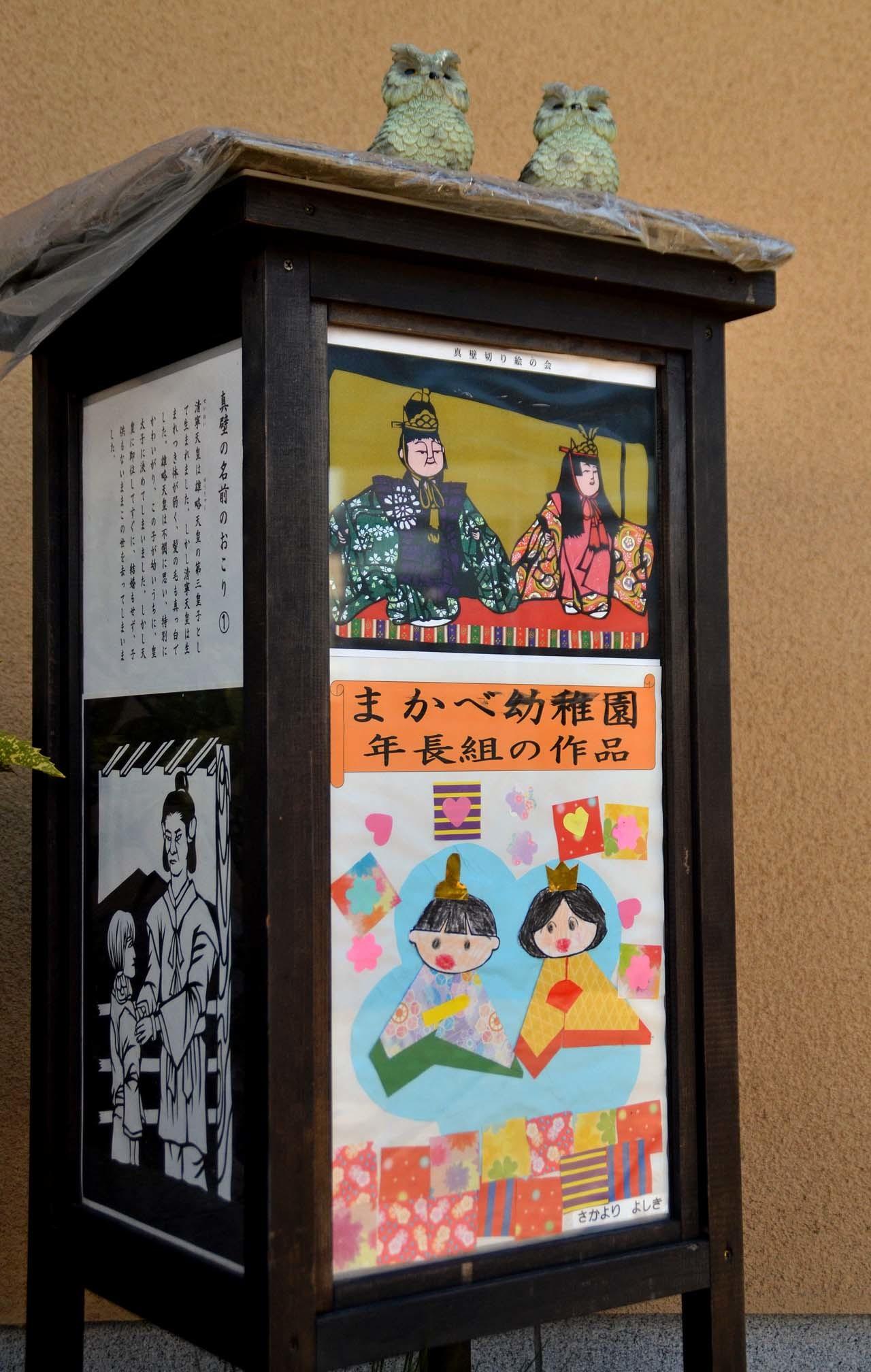 D70_7281makabe.jpg