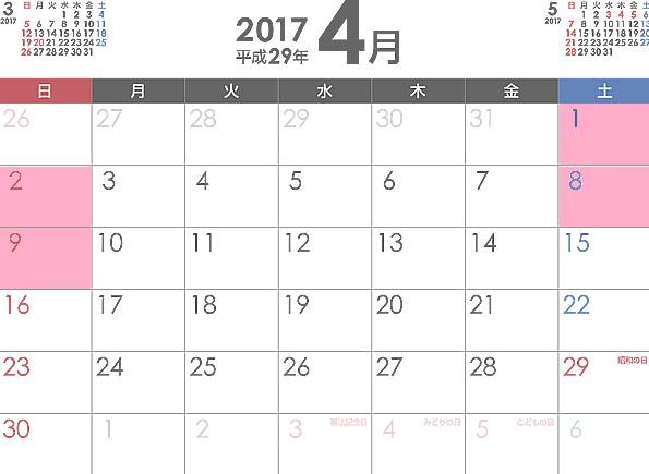 無料シャトルバス運行日4月