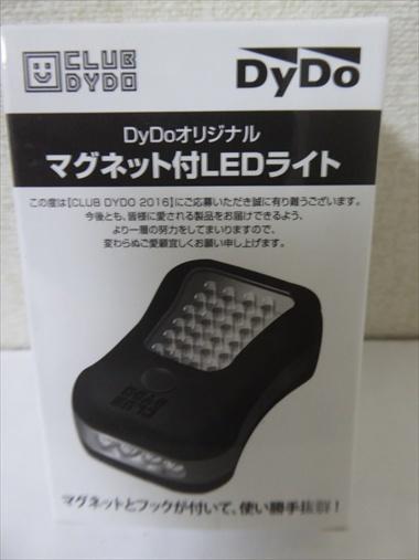 hibi3076
