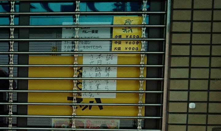 170222_亀屋ブログ用_03