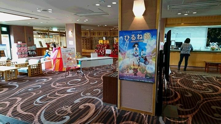 170325_亀屋ブログ用_03