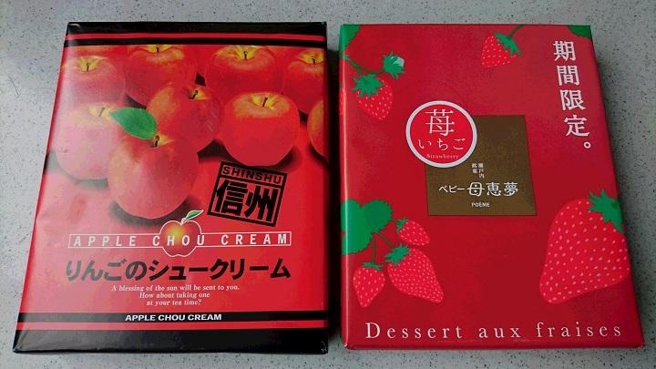 170325_亀屋ブログ用_07