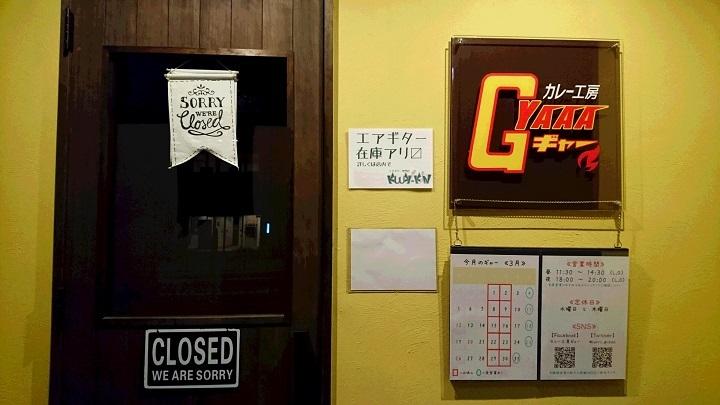 170329_亀屋ブログ用_21