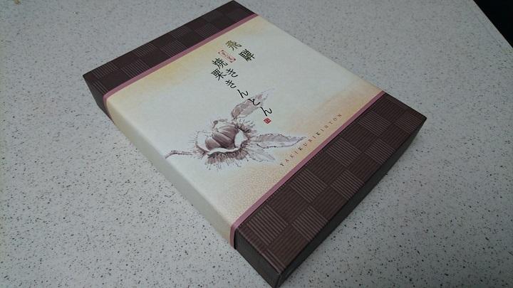 170419_亀屋ブログ用_11