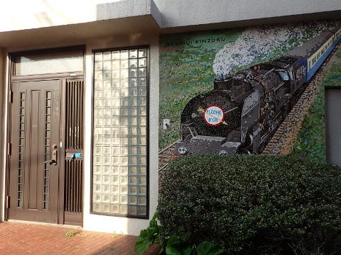 この建物にはかつて日本鉄道模型の会が本部を置いていました。