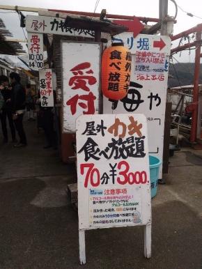 AkoKuidouraku_001_org.jpg