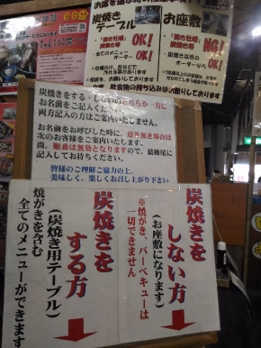AkoKuidouraku_002_org.jpg