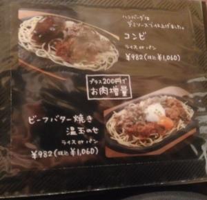 FugetsuTenjin_002_org.jpg
