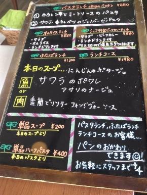 FutabaKawachinagano_000_org.jpg