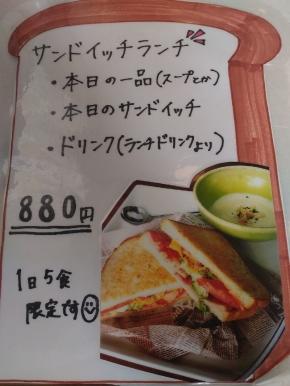 FutabaKawachinagano_001_org.jpg