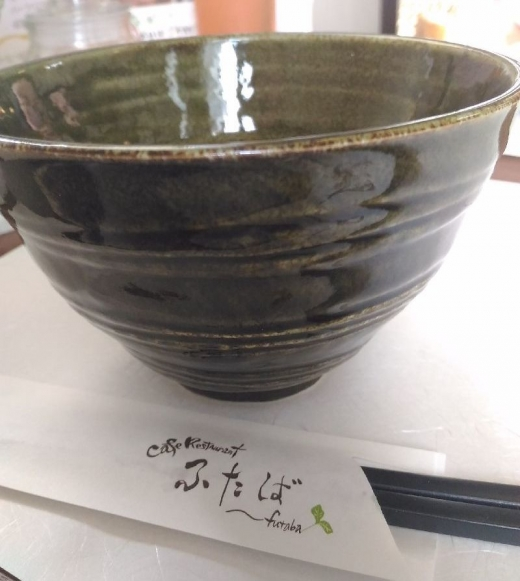 FutabaKawachinagano_008_org.jpg