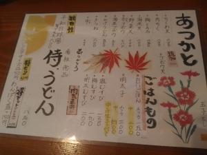 HakataSamurai_004_org.jpg