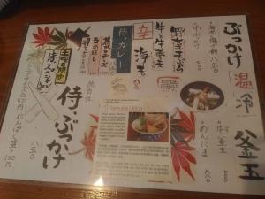 HakataSamurai_005_org.jpg