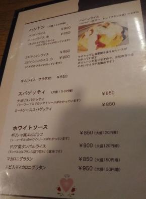 KanazawaOtsuka_001_org.jpg