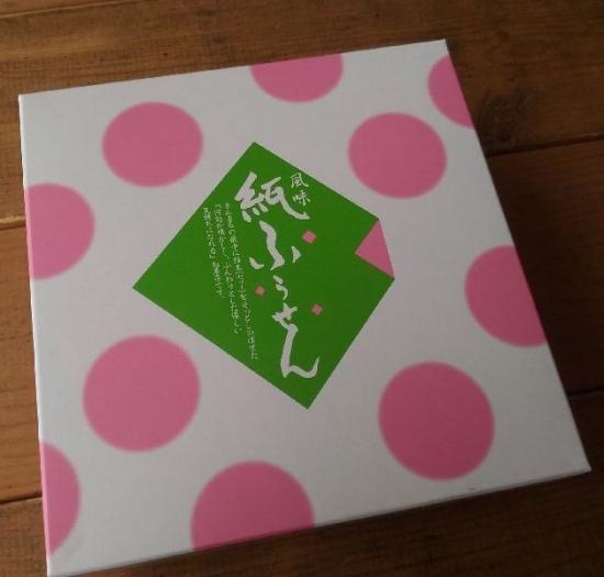 KanazawaTakagiya_001_org.jpg
