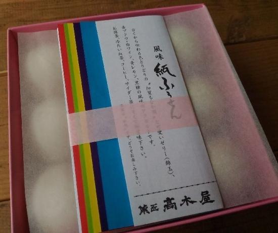 KanazawaTakagiya_002_org.jpg