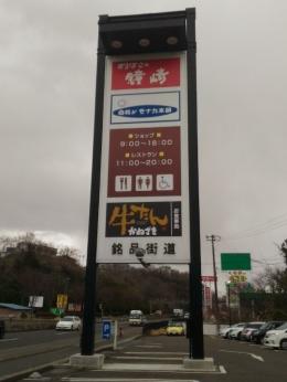 KanezakiMehin_000_org.jpg