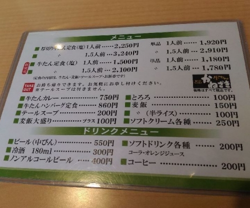 KanezakiMehin_002_org.jpg