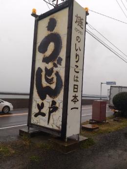 KanonjiJoto_000_org.jpg