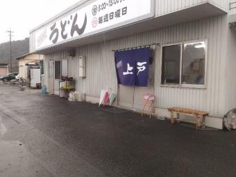 KanonjiJoto_001_org.jpg