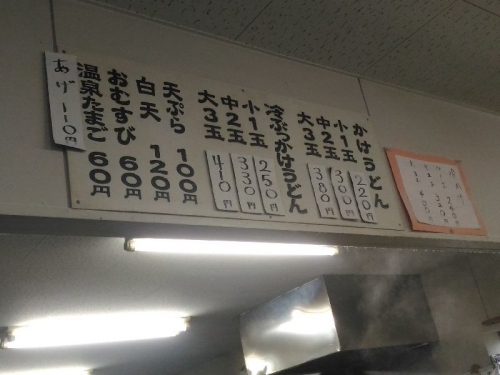 KanonjiJoto_002_org.jpg