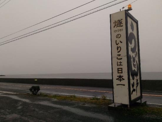 KanonjiJoto_009_org.jpg
