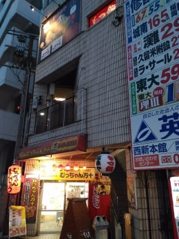 KiwamiyaNishijin_000_org.jpg