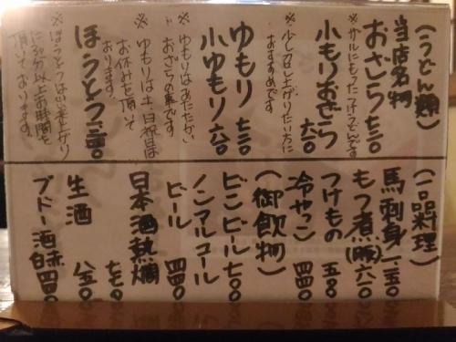 KofuChiyoda_001_org.jpg