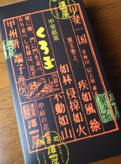 KofuSawada_003_org.jpg