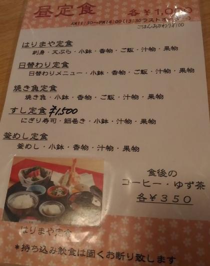 KongoHarimaya_000_org.jpg