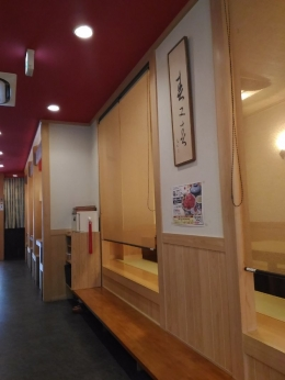 KongoHarimaya_001_org.jpg