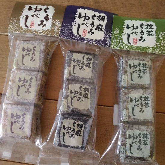 MikasaSpal_001_org.jpg