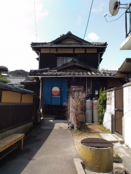 NaoshimaAisunao_000_org.jpg