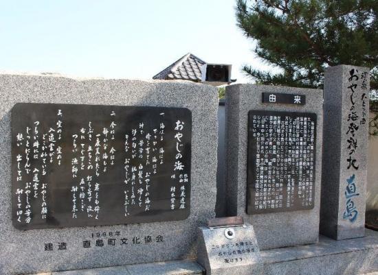 NaoshimaBenesse_002_org.jpg